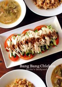バンバンジーをくるみのタレで。茶色い炒飯&スープ付き - Kyoko's Backyard ~アメリカで田舎暮らし~