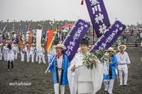 令和元年*浜降祭 - MIRU'S PHOTO