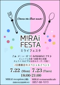☆MIRAI FESTA☆ 〜メニューをつくるのはあなたです!〜 - MIRAI restaurant&cafe