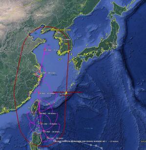台風4号、19日(金)早朝、与那国島接近。 - 沖縄の風