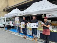 祇園祭出店のお知らせ - 【飴屋通信】 京都の飴工房「岩井製菓」のブログ