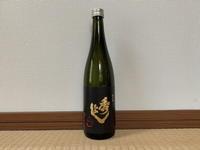(秋田)秀よし 純米吟醸 / Hideyoshi Jummai-Ginjo - Macと日本酒とGISのブログ