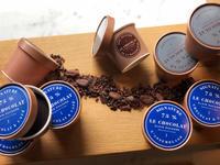 「ル・ショコラ・アラン・デュカス」本格的なカカオを楽しむアイスクリーム「グラス」 - 笑顔引き出すスイーツ探究