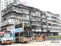 仁和堂龜苓膏專門店@深水埗 - 香港貧乏旅日記 時々レスリー・チャン