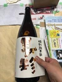 「特別純米ゴールドラベル」「純米酒REDラベル」などレッテル張り - 日本酒biyori