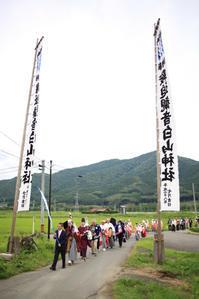 1606 鞍迫観音白山神社のお祭 - 四季彩空間遠野