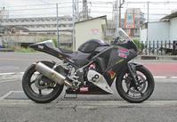 バイク買取 HRC CBR250R(MC41/前期) スポーツベース車が入庫・・・(^^♪ - バイクパーツ買取・販売&バイクバッテリーのフロントロウ!