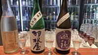 夏の予定と金沢グルメ - IDEAL STYLE INC ではたらく staff blog