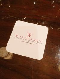 Wolfgang's Steakhouse - Kay      - from The Sweetest Place On Earth -