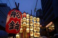 2019祇園祭・宵々々山其の二 - デジタルな鍛冶屋の写真歩記