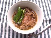 鶏レバーの、塩麹インド風カレーと、古い浴衣生地の事 - Minha Praia