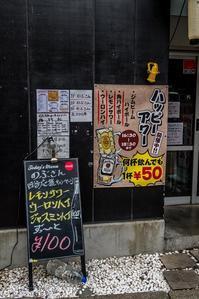 四ツ谷散歩-3 - TW Photoblog