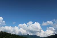 青空と雲いいなぁ~! - 福島県南会津での山暮らしと制作(陶芸、木工)