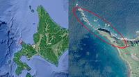 北海道積丹半島神威岬先端部に初めて行ってみた - 満たされぬ思い、日々の出来事