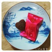*あまおうクランチチョコ* - *つばめ食堂 2nd*