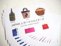 【JAPAN レザークリエイターズ】のDM^^ - Via~オリジナル革バッグ&雑貨~   目に飛び込んだ瞬間【輝き出す瞳】    手にした瞬間【伝わる心地良さ∴思わずみんなに自慢したくなるトキメキの Via のBagたち。