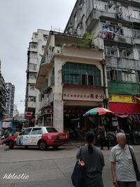 添記燒臘茶餐廳 - 香港貧乏旅日記 時々レスリー・チャン
