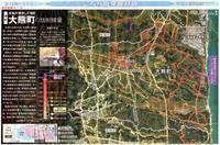 大熊町の放射線量/こちら原発取材班東京新聞 - 瀬戸の風
