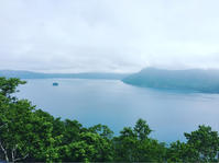 北海道旅行 道東の旅② ピリカ号で巡る湖の旅 - 小さな幸せ*