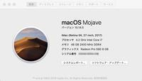 2019/07/17iMacのメモリーを増強する:消費電力を測定する - shindoのブログ