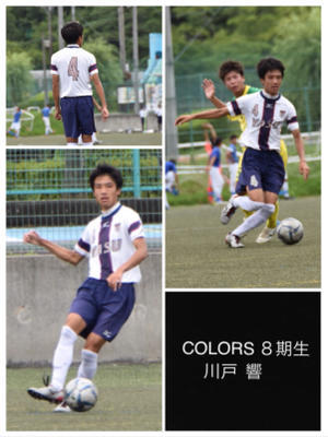 個性とは - ジャパンフットボール カラーズ ブログ| 滋賀県 彦根・東近江のサッカーチーム