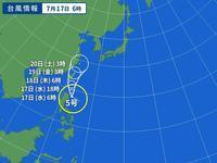 台風5号の影響 - LILOANでお局三昧!
