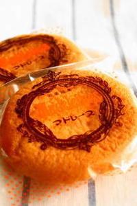 懐かしいマドレーヌ - 小麦の時間   京都の自宅にてパン教室を主宰(JHBS認定教室)