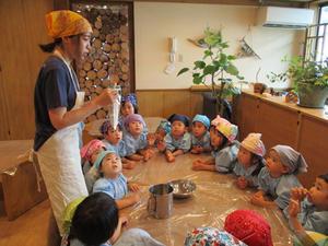 今日のお楽しみ!ー③ー - 陽だまりの小窓 - 菊の花幼稚園保育のようす