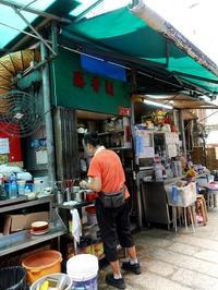 屋台で食べるトマトスープ麺 - 日日是好日 in Hong Kong