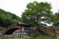 ちょっと遠くまで・・・(奈良井宿) - きょうから あしたへ その2