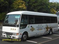 NNB西東京観光バス392 - 注文の多い、撮影者のBLOG
