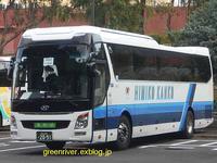 華南観光2091 - 注文の多い、撮影者のBLOG