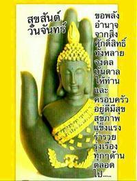 2019年7月~9月のスケジュール - 泰国的仙人生活