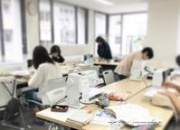 【ヴォーグ学園東京校布小物講座】裁縫ポーチとファスナーポーチ♪ - neige+ 手作りのある暮らし