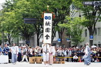 長刀鉾…祇園祭③ - Taro's Photo