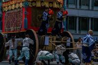 祇園祭・前祭~山鉾巡行(白楽天山~船鉾) - 鏡花水月