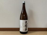 (新潟)天領盃 純米吟醸 / Tenryohai Jummai-Ginjo - Macと日本酒とGISのブログ