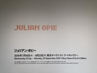 ジュリアン・オピー展 - LOVEおいしいものとつぶ