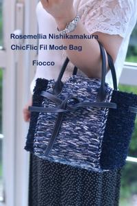 chucflic Fil Mode Bag アドバンス&フリー - ローズメリア西鎌倉/パリ花レッスン&旬のバッグレッスン教室<CHICFLIC Leviosa japan Coquette.715認定講師>
