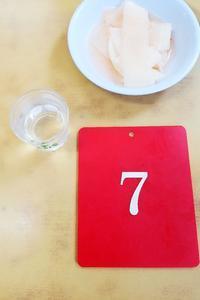 6月のソウル: ウルチミョンオクのビビン麺 - Good Morning, Gorgeous.