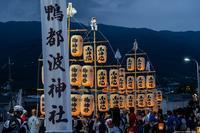 鴨都波神社夏祭り - toshi の ならはまほろば
