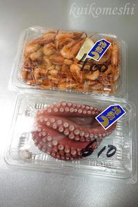 【知多郡】魚太郎本店4 - クイコ飯-2