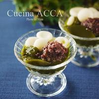 和のおやつと美智子様 - Cucina ACCA