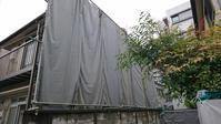 解体☆ - 日向興発ブログ【方南町】【一級建築士事務所】