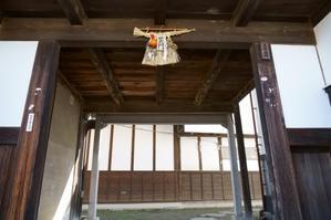 小幡、富岡の旅 -