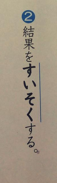 『TODAY IS A GOOD(愚っ…) DAY』‼️(目も字も編) - あさぎり城泉禅寺日記