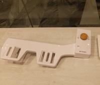 b8taで発見(3)$69の温水洗浄便座がアメリカで大ブレイク?! TUSHY Classic Bidet - ニューヨークの遊び方