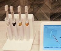 b8taで発見(4)歯ブラシ・サブスクリプション・サービスのクイップ(Quip) - ニューヨークの遊び方