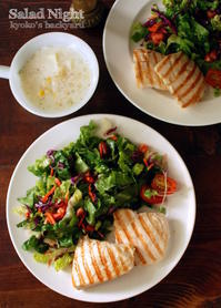 しましまチキン添え大盛りサラダと、コーンチャウダースープ - Kyoko's Backyard ~アメリカで田舎暮らし~