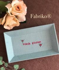 刺繍入りトレイとパイナポー - Fabrikoのカルトナージュ ~神戸のアトリエ~